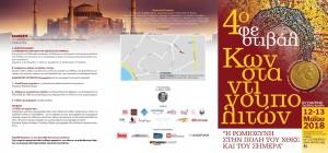 programma festival-page-001